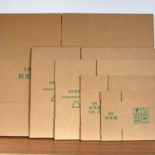 黄岛纸箱包装公司-黄岛纸箱-鼎旭包装(查看)