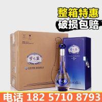 蓝色经典 梦之蓝M3 52度 40.8度500ml  绵柔型白酒