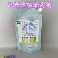 2L液体鱼饲料自立吸嘴袋 铝箔发奶糕液体肥料复合袋 带手提