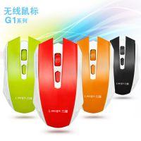 力美G1无线鼠标 笔记本电脑鼠标台式机办公静音无线鼠标多颜色