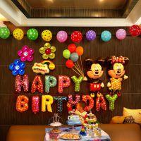 彩色字母气球套餐宝宝装饰满月布置儿童抓周生日派对周岁生日用品