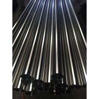 吉林TP316L不锈钢精密管26*2生产厂家