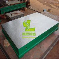 定做铸铁导轨 拼接条形地梁地槽铁 装配试验焊接用单t型槽平台