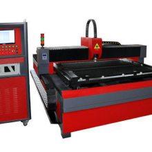 成都自贡锐科激光器500W1000W激光切割机,自贡1500W管板一体激光切割机销售