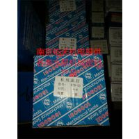 南京江宁国产水泵机械密封件合金对合金、石墨对合金、石墨对碳化硅