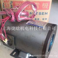 台湾S.Y群策C05-43B0铁壳浸油式电机 三相5HP-4P沉油式马达