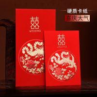 JSH婚庆用品结婚红包婚礼创意个性大小红包袋开门千元百元喜字利