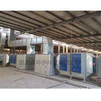 等离子体废气净化设备 废气处理装置 环保设备 废气净化设备除尘