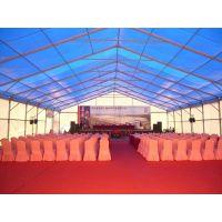 大跨度礼仪庆典篷房,铝合金材质安全牢固,外观大气