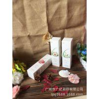 定做包装盒纸盒礼品化妆品药品食品保健品土特产印刷包装纸盒彩盒