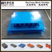 供应各种砖机模具 标砖模具 路面砖模具 路沿石模具 质量保证