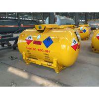 ISO T21罐湖北齐星移动式罐箱设备制造商