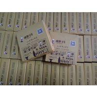 定制广告纸巾,阳江宣传广告纸巾自定规格