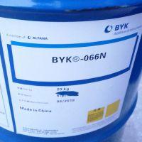 诚信供应德国毕克涂料油墨助剂消泡剂BYK-066N