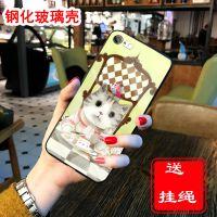 苹果6手机壳tpu+pc潮款苹果6plus手机壳男玻璃防摔镜面卡通