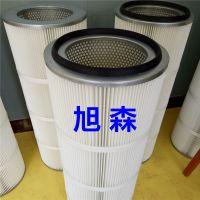筒式高效除尘滤筒生产厂家【旭森】