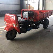18马力柴油工程自卸式三轮车 带驾驶室的工程三轮车批发