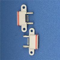 MICRO USB 5PIN AB型防水母座 防水等级IP67 两个固定脚 白色