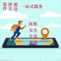 深圳跨境电商小包COD到印尼