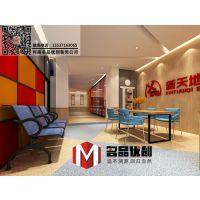 郑州教育中心教室设计注意事项,郑州教育机构装修设计公司方案