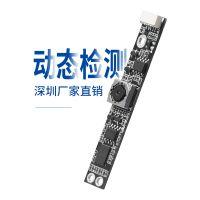 永吉星/厂家定制/免驱自动对焦500万像素/摄像头模组USB高清1080P