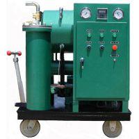 供应YJ-50型润滑油真空滤油机 液压油滤油机
