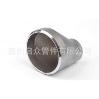 温州启众 厂家直销工业级厚壁美标304不锈钢无缝同心大小头(同心异径管)、偏心大小头(偏心异径管)