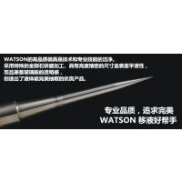 进口watson移液器枪头替换管咀 替换吸头低吸附吸头黄吸头110-705Y