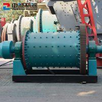 厂家直销各种型号球磨机 1200×2400卧式球磨机 格子型水泥球磨机
