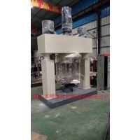 邦德仕供应200L 300L 600L强力分散机 湖北模具硅胶生产设备 硅胶搅拌设备定制