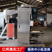 直销好用的立式脱水机 耐用的工业塑料甩干机 不锈钢脱水机厂家直销