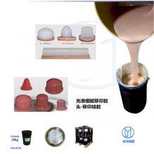有釉陶瓷图案印花用不冒油耐磨移印胶浆