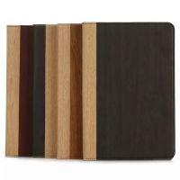 iPad mini4保护套木纹皮套iPad mini4保护壳迷你休眠保护套