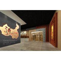 酒类博物馆设计图片|酒类博物馆设计方案|白酒文化博物馆