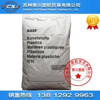 涂覆应用PSU 德国巴斯夫 6010 耐化学性 耐高温聚砜塑料 淡琥珀色