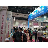 2018上海国际礼品、赠品及家居用品展览会(上海礼品展官网)
