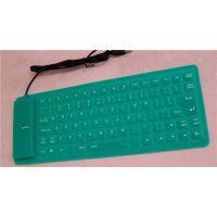 直销批发软键盘、硅胶键盘、工厂特卖硅胶键盘