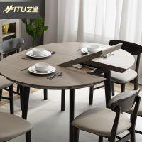 北欧实木餐桌椅组合现代简约饭桌多功能可伸缩折叠小户型餐桌圆桌