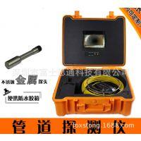 水下检测器 视频水下检测器 钓鱼视频水下检测器