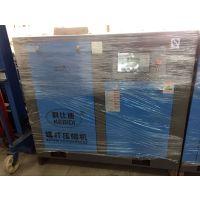 科比迪22KW/30HP螺杆式空压机/30HP螺杆式空压机/科比迪30A螺杆空压机/22千瓦空压机/