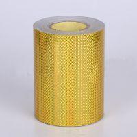 恒立包装制品厂镭射PVCPET大雪花金方格银方格不干胶自粘胶可定制厂家直销