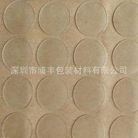 厂家生产pvc胶垫硅胶垫橡胶垫EVA垫带3M双面胶