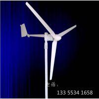 晟成 匠心制造5000W风力发电机 家用小电器办公楼商场照明 一天可发50度电