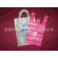 塑料袋定制广告马夹袋手提袋 订做背心袋 超市方便购物