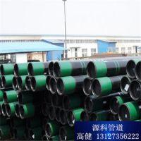 生产J55石油套管优质厂家