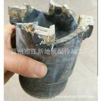 合金钻头/扩孔钻头/肋骨钻头/扩孔泥岩钻头地质钻探批发