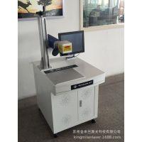 激光陶瓷打标机_激光打标机调焦距_支持大幅面加工机械定制