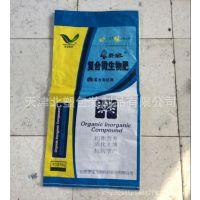 瓷砖粘结剂包装袋强力瓷砖胶包装纸塑袋牛皮纸瓷砖胶方形阀口袋