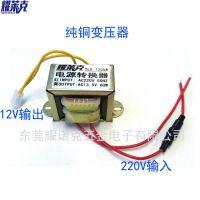 耀莱克57*30纯铜线电源变压器