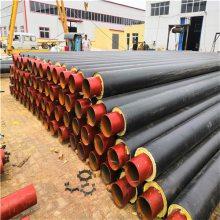 江苏省常州市,聚氨酯直埋保温管生产厂家,地埋暖气管